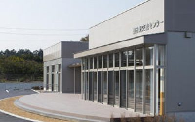 豊田東交流センター